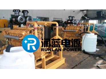 信阳锦绣山宾馆2台500KW上柴发电机组